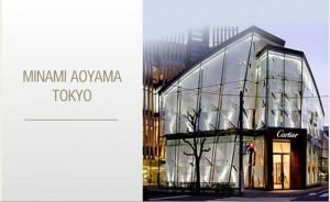 Cartier in Tokyo