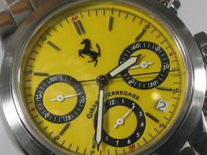 Girard-Perregaux Ferrari Watch